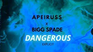 free mp3 songs download - Apeiruss x rumman mp3 - Free