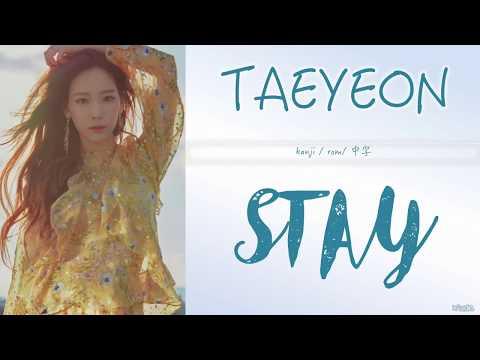 Taeyeon - Stay (中字/kanji/rom)歌词