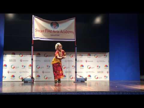 Sri Ganesha Saranam, Papanasam Sivan Competition, 2015