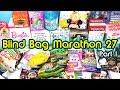 Surprise Blind Bag Marathon 27 - Part1 - Kidrobot, Disney Frozen, Tsum Tsums, Shopkins, TMNT & MORE!