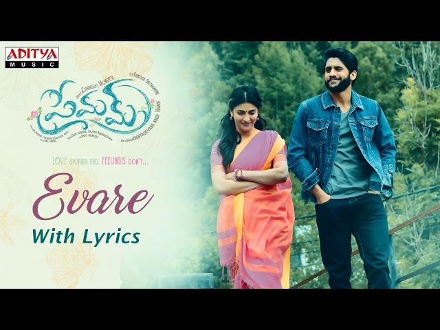 Evare Full Song With Lyrics    Premam Full Songs    Naga Chaitanya, Sruthi Hassan
