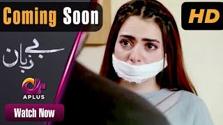 Bezubaan - Coming Soon   Aplus Dramas   Usama Khan, Nawal Saeed, Junaid Akhter   Pakistani Drama