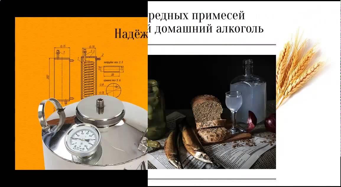 Купить дистилляторы со склада в г. Москва по ценам ниже заводов производителей можно в нашей организации нпо