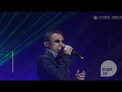 Jack Ma sings Unchained Melody