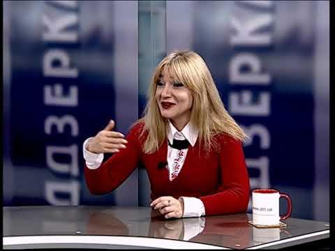АТН Харьков: 09.12.2020 - Юлія Біденко