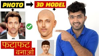How to Make 3D Model From Photo