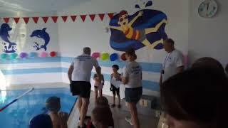 Геленджик Плавание , соревнования , дети 2014 года рождения
