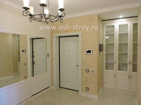 Дизайнерский ремонт 4-х комнатной квартиры г. Подольск