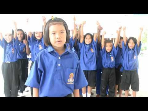 กิจกรรมลดเวลาเรียน เพิ่มเวลารู้ การทำน้ำยาล้างจานช่วงชั้นที่1 โรงเรียนบ้านดอนชัย สพป.ร้อยเอ็ด เขต1