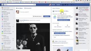 видео Как вывести количество подписчиков страницы в facebook