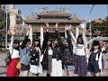 私立恵比寿中学@台湾「朝のチャイムが鳴りました!」
