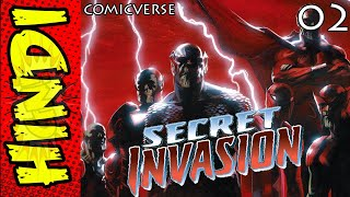 SECRET INVASION PART - 2 | MARVEL COMICS IN HINDI | #COMICVERSE