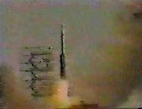 Iraq Space Rocket Al-Abid