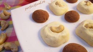 Бурфи - рецепт. Конфеты из сухого молока