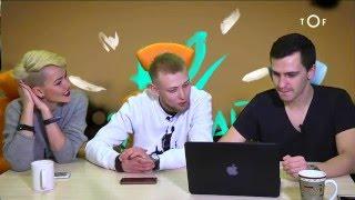 Обсуждаем новый клип Тофа