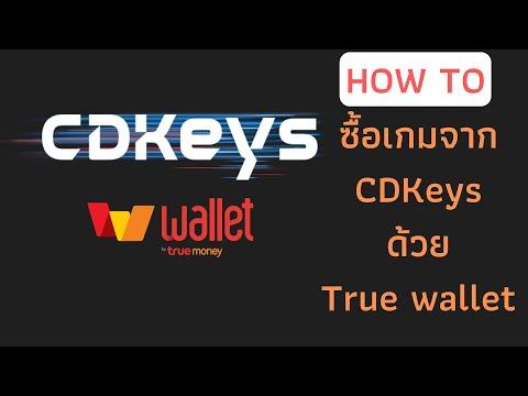 วิธีซื้อเกมแท้ ราคาถูก จากเว็บ CDKeys โดยใช้แค่ True wallet !!