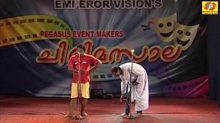 കുട്ടിയുടെ മുൻപിൽ പെട്ടുപോയ വികാരിയച്ചൻ    Latest Stage Shows   Award Shows   Stage Comedy