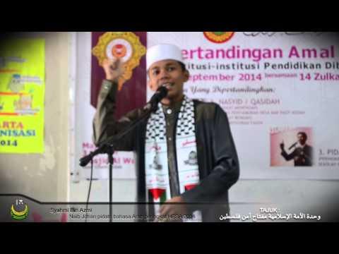 Naib Johan pidato bahasa Arab - Amal Islami - HESA 2014 (Institut ABADA)