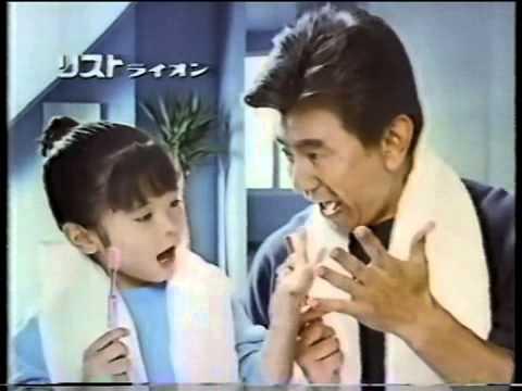 【懐かCM】 セーラー服通り 本放送時のCM 19860307