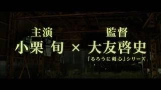 映画『ミュージアム』は2016年11月12日(土)より全国で公開! 監督:大...