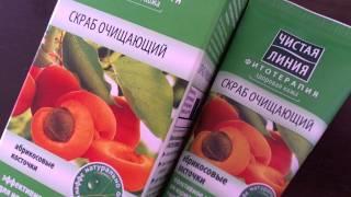 ОБЗОР: СКРАБ Чистая Линия=спонж  Body Shop - Видео от nikkoko8