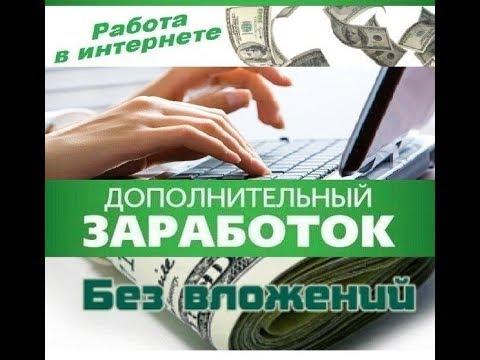 Заработок без вложений в контакте-VKSTORM.Для рекламы и для заработка.