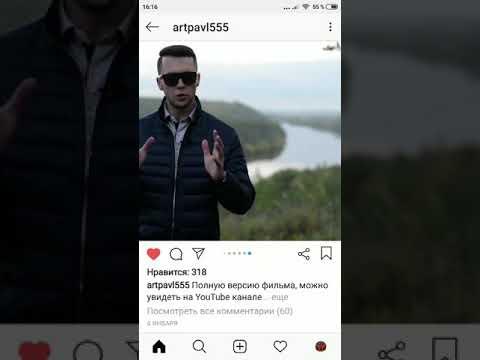 Губернатор Иркутской области Левченко убил спящее животное и начал гонения на блогера .