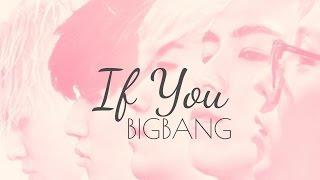 BIGBANG - If you. Letra fácil (pronunciación)