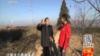 20160203 远方的家 长城内外(87):千年古道 丝路古驿