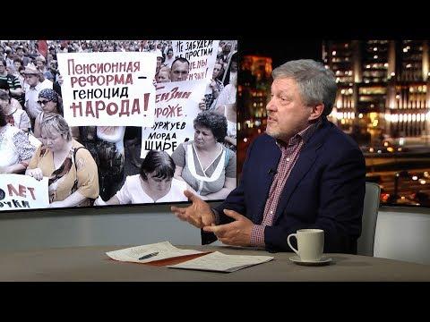 Григорий Явлинский: демоны