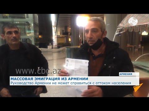 Граждан Армении не впустили в Россию