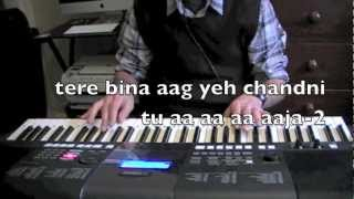 Ghar aaya mera pardesi with Awaara theme
