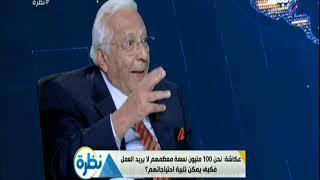 أحمد عكاشة: الرئيس الوحيد الذى أصر على أن يعرف الشعب الحقيقة هو الرئيس السيسي