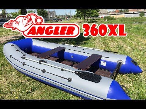 Лодка Англер 360XL. Обзор.