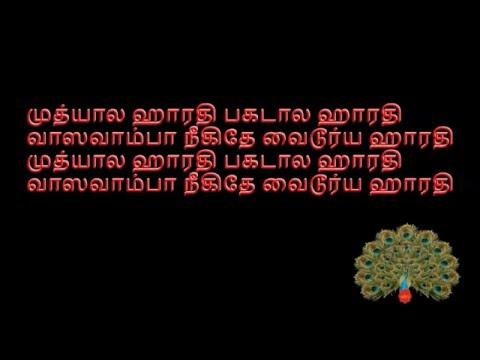 MUTHYALA HARATHI (tamil)-7 by sdrrj