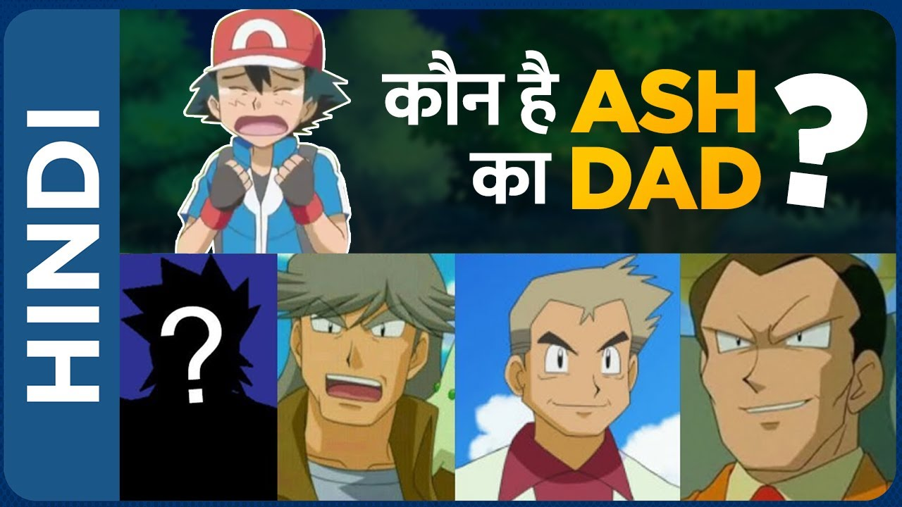 Who Is Ash's Father ? In HINDI | Pokemon : Ash's Father Explained IN HINDI | Ash's Dad's Theory