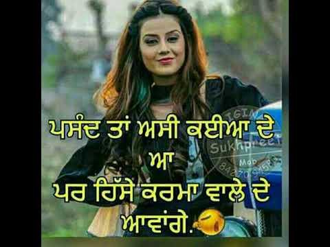Rohb rakhdi whatsapp status