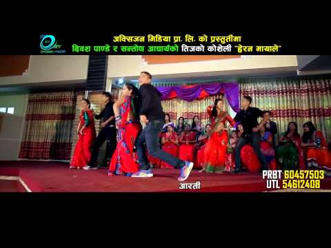 Herana Mayale Teej Song Promo by Khuman Adhikari & Sushma Rupakheti With Oxygen Media HD