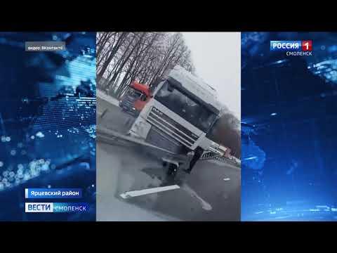 Массовое ДТП под Смоленском собрало пробку на федеральной трассе