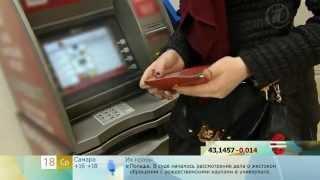 видео Банкомат не выдал деньги, но списал со счета. Что делать?