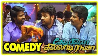 Kedi Billa Killadi Ranga Comedy Scene | Sivakarthikeyan and Vimal make political plans | Soori