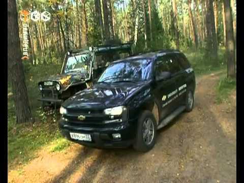 Test-drive Chevrolet TrailBlazer на смотре