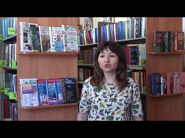 Изображение предпросмотра прочтения – АйнаБорисова читает произведение «Не сердитесь - к лучшему» К.М.Симонова