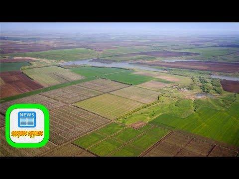 Украинские депутаты предложили заменить бесплатную приватизацию земель арендой - Продолжительность: 1:11