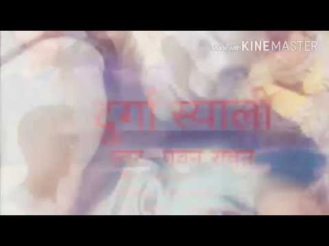 New Ring Tone Pankaj Negi by Garhwali films