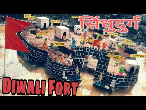 How to build diwali fort .Sindhudurg Fort. Building a mud fort.Diwali Vlog.