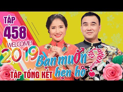 WANNA DATE #458 UNCUT-REVIEW|Cat Tuong visits the man who lives with parent-in-law