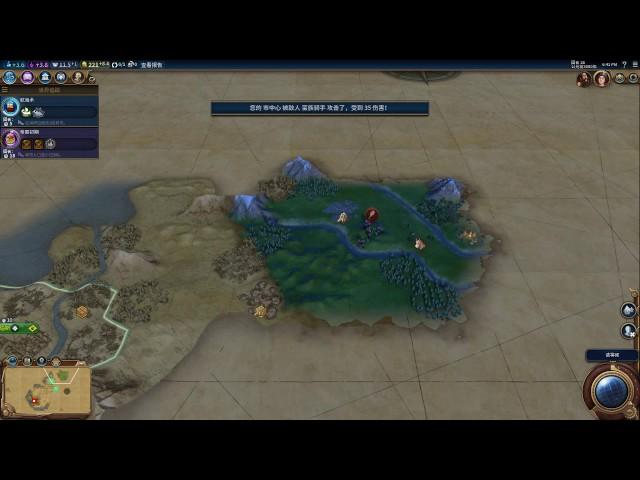 Sid Meier's Civilization VI - Defeat in 26th turn