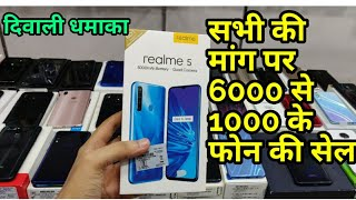starting 6000/- low budget mobile sale | used mobile samsung oppo vivo mi moto |sab sikhe jane