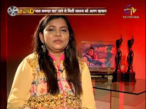 Bollywood Rewind-Sadhana Sargam-Playback Singer-On 1st May 2016